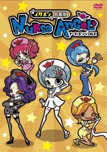 nurseangels-dvd