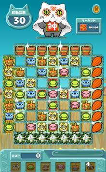 Onyankoponpon-Gamescreen1