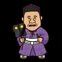 gyouji_front